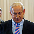 Netanyahu, spoke with Clinton Photo: AFP