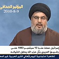Nasrallah on Monday