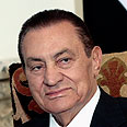 Mubarak Photo: AP