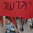 Protest against deportation Photo: Yaron Brener
