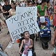 Kids protesting against deportation Photo: Yaron Brener