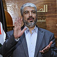 Mashaal: Used to be regular visitor in Damascus