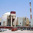 Bushehr nuclear reactor Photo: Reuters