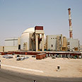 Bushehr nuclear plant Photo: AP