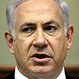 Prime Minister Netanyahu Photo: Shalom Bar Tal