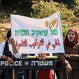 Bedouin women rally in Jerusalem Photo: Noam Moskowitz