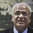 Erekat: Settlements illegal Photo: AP