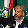 Mashaal: PA drowning in politics Photo: AP