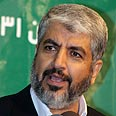Mashaal. Mulling tape Photo: AP