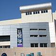 Ariel cultural center – boycott legitimate?