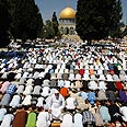 Temple Mount (archive) Photo: Reuters