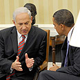 Bibi (L) and Obama at White House (archives) Photo: AFP