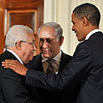 Netanyahu and Abbas at the White House Photo: AFP
