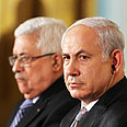 Netanyahu and Abbas Photo: AFP