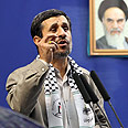 Iran&#39;s Ahmadinejad. Funding the AKP Photo: AFP