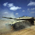 IDF's Merkava tank Photo: AFP