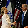 Netanyahu and Clinton Photo: AP