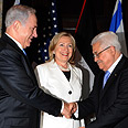 Netanyahu, Clinton and Abbas. Talks of peace in the Middle East Photo: Moshe Milner, GPO