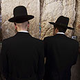Haredim set to become majority? Photo: Reuters
