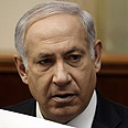 'Only one leader.' Netanyahu Photo: AP