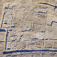 Aerial photograph of synagogue Photo: SKYVIEW, courtesy of Israel Antiquities Authority