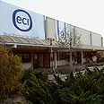 ECI joins high-tech industry dismissals Photo: Sivan Farag