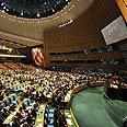 UN General Assembly  (Archives) Photo: AP