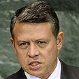 King Abdullah Photo: AFP