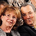 Nili Priel and Ehud Barak Photo: AP