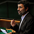 Iranian President Ahmadinejad, leader of 'tyranny' Photo: Reuters