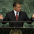 Abdullah addresses UN General Assembly Photo: AFP