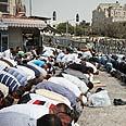 Prayers at Temple Mount Photo: Noam Moskowitz
