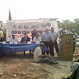 Settlers mark end of freeze in Kiryat Netafim