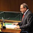 'Moving borders.' Lieberman at UN Photo: Shahar Azran