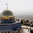 Replica of mosque in Lebanon Photo: Reuters
