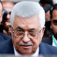 'Not in West Bank alone.' Abbas Photo: AP
