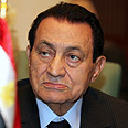 Mubarak: Iran existential threat Photo: AP