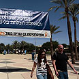 Ben Gurion University Photo: Tsafrir Abayov