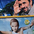 Ahmadinejad poster in Lebanon Photo: AP