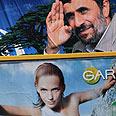 Ahmadinejad poster in Lebanon Photo: AP