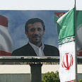 Lebanon prepares for visit of Iranian President Photo: AFP