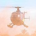 Killed with local commander (illustration) Photo: Avi Chai