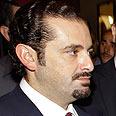 Hospital visit. Hariri Photo: AP