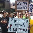 'Radical lifestyle.' Free Israel rally Photo: Ran Keren