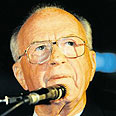 Remembering Rabin Photo: Michael Kramer