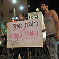 Saturday's rally in Tel Aviv Photo: Yaron Brener