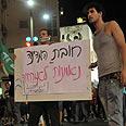 Saturday's rally in Tel Aviv Photo: Yaron Brener