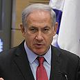 Netanyahu. What will committee discuss? Photo: Gil Yohanan