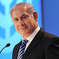 'Not a settlement.' Bibi in US Photo: Avi Ohayon, GPO
