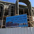 Kiryat Gat. Haredi revolution Photo: Tsafrir Abayov